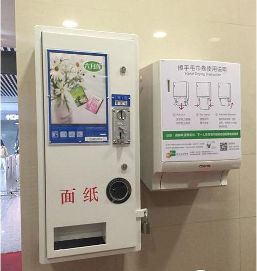 投币式共享纸巾机怎么才能做到扫码免费领取纸巾